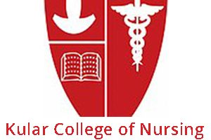 kular-college-2